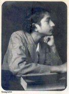 A Rajam as adolecent