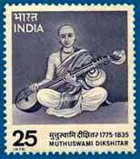 dikshitar-postalstamp (1)