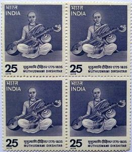 mutthuswami dikshitar stamps