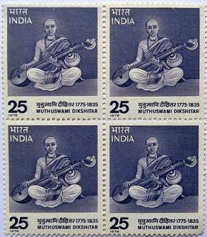 mutthuswami dikshitar stamps