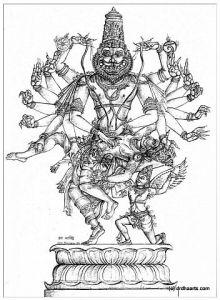 Narasimha atibanga