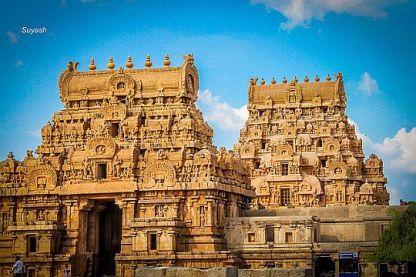 Ornate Gopuram (tower) of the Main Entrance
