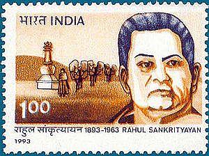 -Rahul-Sankrityayan-Stamp