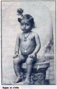 S Rajam as baby