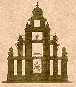 vaikunta perumal temple kanchipuram
