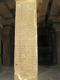 Vikramaditya II