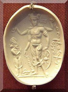 4th–6th century CE Sardonyx seal representing Vishnu