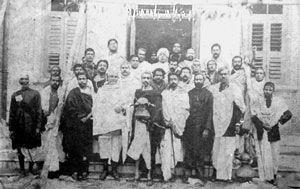 bangiya parishad