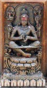 dakshina at Siddheswar temple