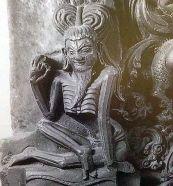 dakshina-murti-tantric