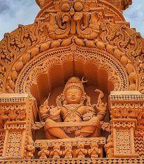 Dakshinamurti Vyakhyana Nanjangudu