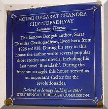 Saratchandra plaque