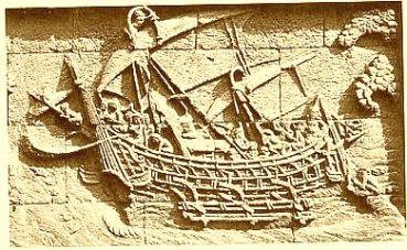 Tamil ship
