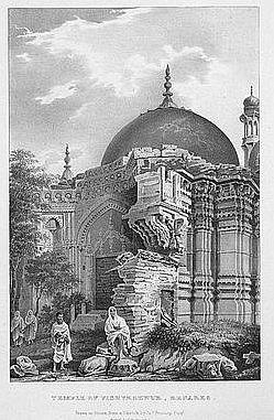 Temple_Of_Vishveshwur_Benares_by_James_Prinsep_1834