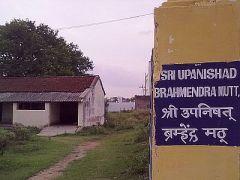 upanishad brahmendra mutt