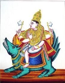 Varuna2