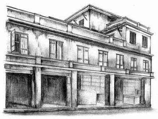 Kovur Sundaresa Mudaliar's House