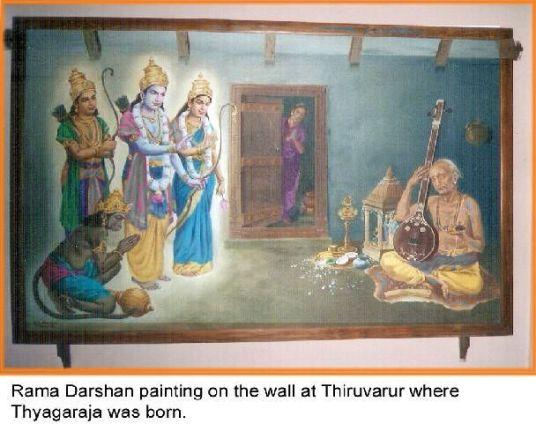 Ramadarshan