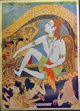 Shiva Thyagaraja kriti