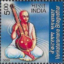 walajpet Venkataramana Bhagavathar