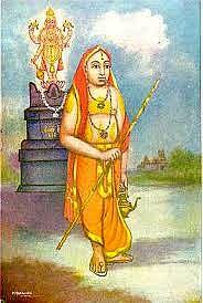 Sripadarajaru