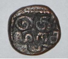 Coin of the Nayak period With Govinda Dikshita's name on it.  Photo From the collection of T.M. Krishna
