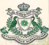 Ettiyapuram emblem