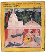 sarang_ragini_ragamala_ca1605