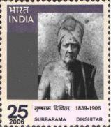 SubbaramaDikshitar-Stamp