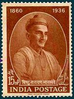Vishnu Narayan Bhatkhande Stamp