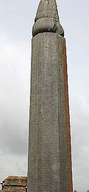 Talagunda_Pillar_inscription_(455-460_AD)