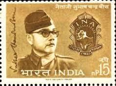 Bose stamp