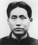 Mao Zedong in 1927