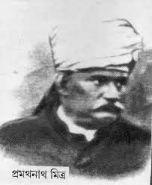 Pramathnath Mitra