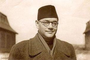 Subash Bose 2