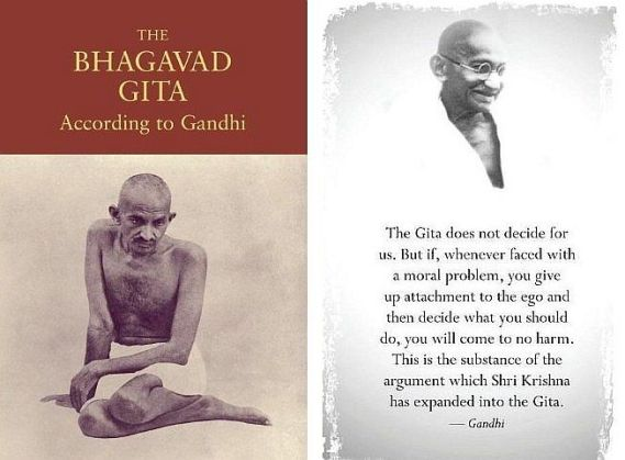 gandhi_gita_book_quote-1