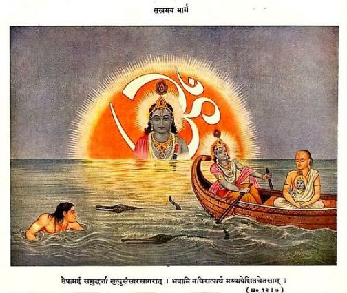 krishna-sukhmai-marg