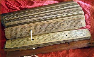 arthashastra manuscript