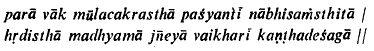 Paravac