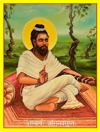 Abhinavagupta22