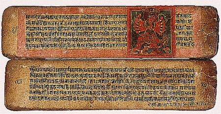 devimahatmya_(glory_of_the_goddess)_manuscript