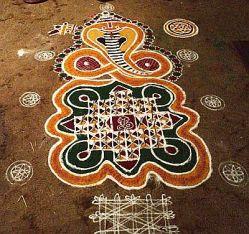 nagaradhane
