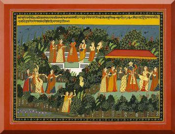 from the Gita Govinda
