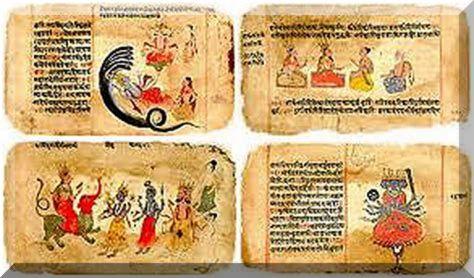 natyashstra