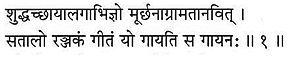 shuddha