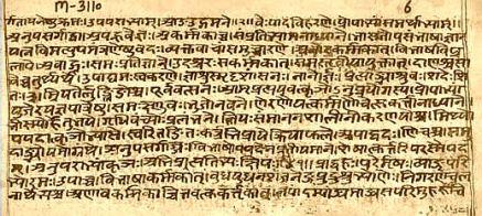 Ashtadhyayi (Adhya7)
