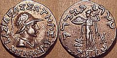 coins from the Mauryan empire