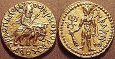 kushan coins 512c