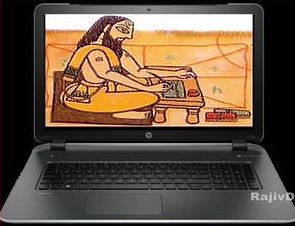 Panini computer