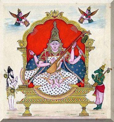 Samgita Devi